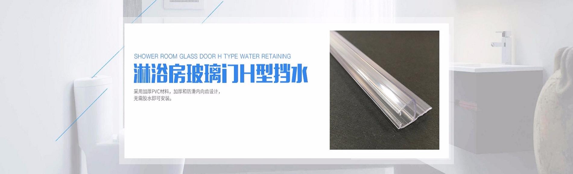 赛硕五金PVC硬胶