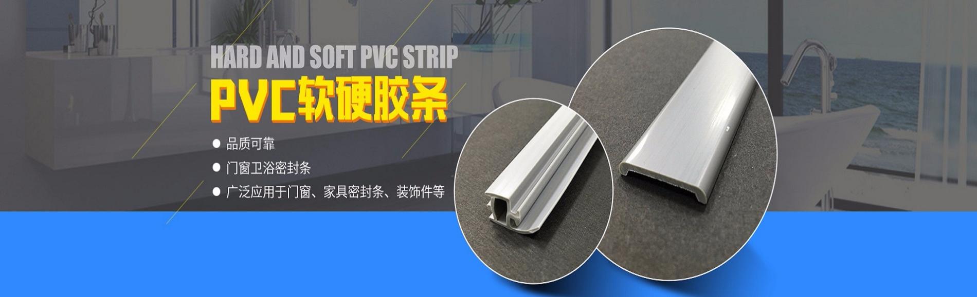 赛硕五金EPDM塑料制品