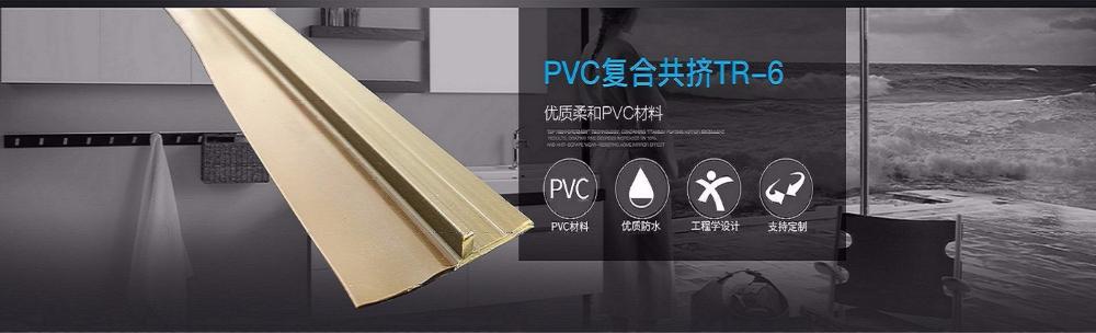 赛硕五金PVC胶条