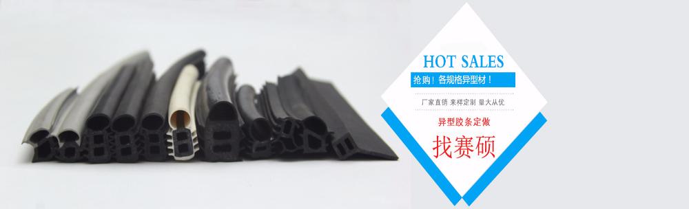 赛硕五金PC塑料制品